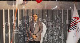 پیام مدیرعامل ایران کیش به مناسبت سالگرد تاسیس شرکت