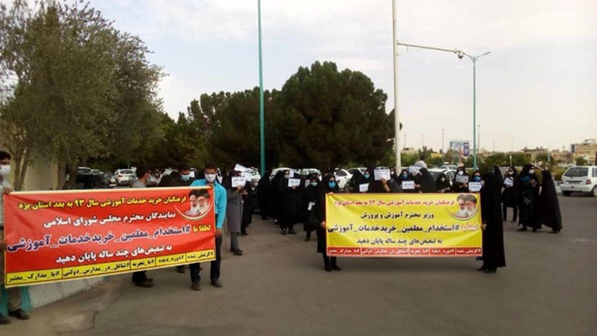 تجمع معلمان حقالتدریس مقابل وزارت آموزش و پروش + جزئیات