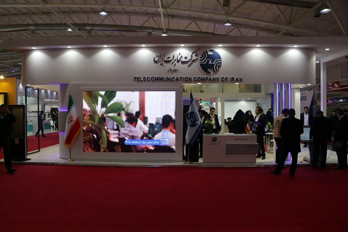 بازدید مجازی از غرفه شرکت مخابرات ایران در نمایشگاه تلکام پلاس 2019