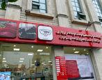 عرضه مستقیم گوشت های تولیدی شرکت کشت و صنعت و دامپروری صنایع شیر ایران، در فروشگاه عرضه مستقیم این شرکت