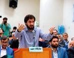 خراسان رضوی رتبه اول طلاق در کشور