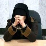 قتل مادر شوهر به دست عروس ۲۵ ساله با ضربات چاقو + جزئیات