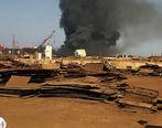 جزئیات منفجر شدن نفتکش سوری