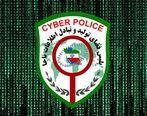 زن کودک آزار در فضای مجازی دستگیر شد