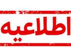 دسترسی مشترکان ایرانسل به خدمات اینترنت برقرار است