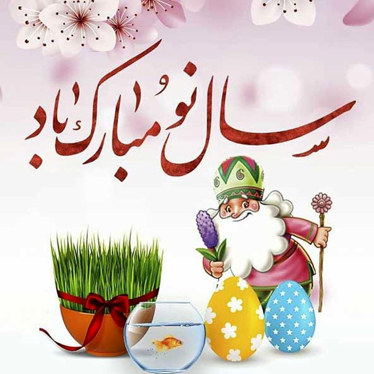 عید نوروز 99 | پیام تبریک سال جدید + تصاویر پروفایل