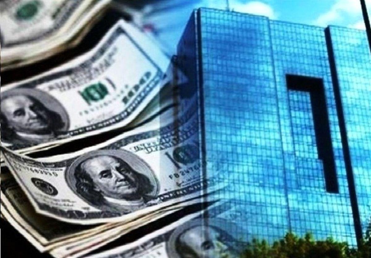 سیاستی که به دستور صندوق پول اجرا شد/حراج ارزی 280 میلیون دلاری
