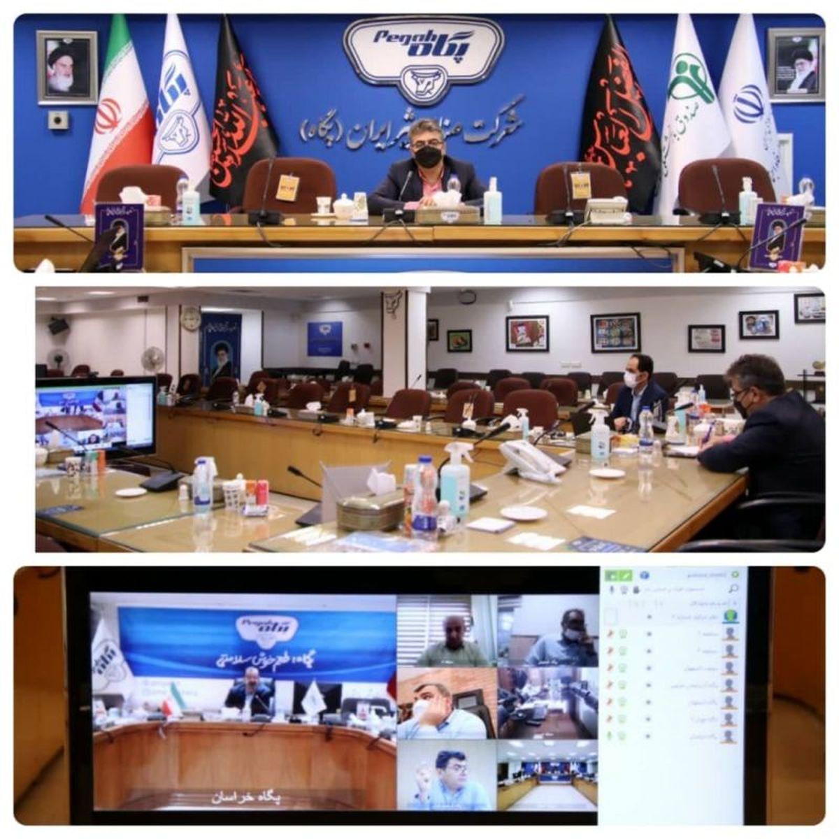 برگزاری کمیته ارزیابی و نظارت پگاه خراسان