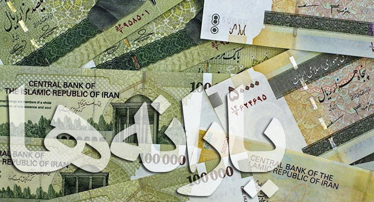 خبر خوش   پرداخت یارانه 120 هزارتومانی قطعی شد