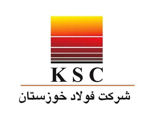 با همکاری سازمان ایمیدرو ۳/۸ میلیون تُن کنسانتره سنگ آهن به فولاد خوزستان اختصاص یافت