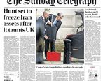 جواب سخت انگلیس به ایران + جزئیات