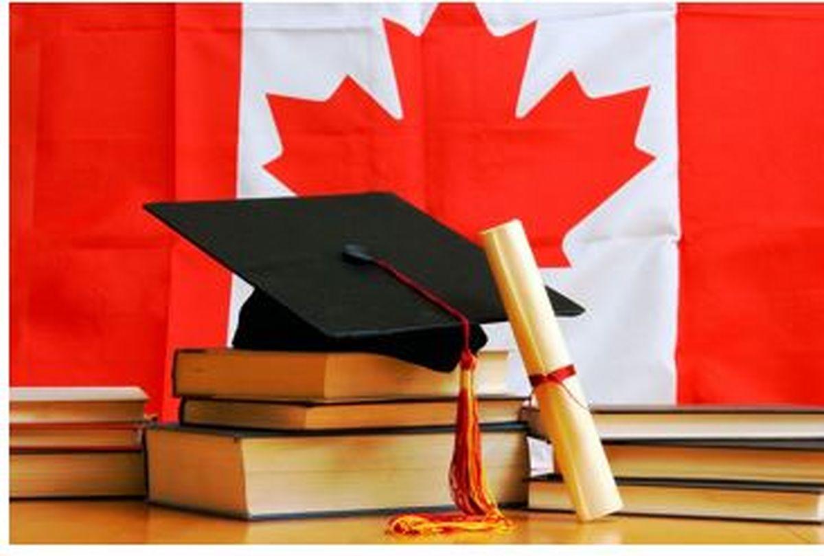 تحصیل در کانادا /  مهاجرت به کشور کانادا