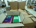 کتابخانه ملی ایران ۲۳ هزار جلد کتاب به آکادمی علوم افغانستان اهدا کرد