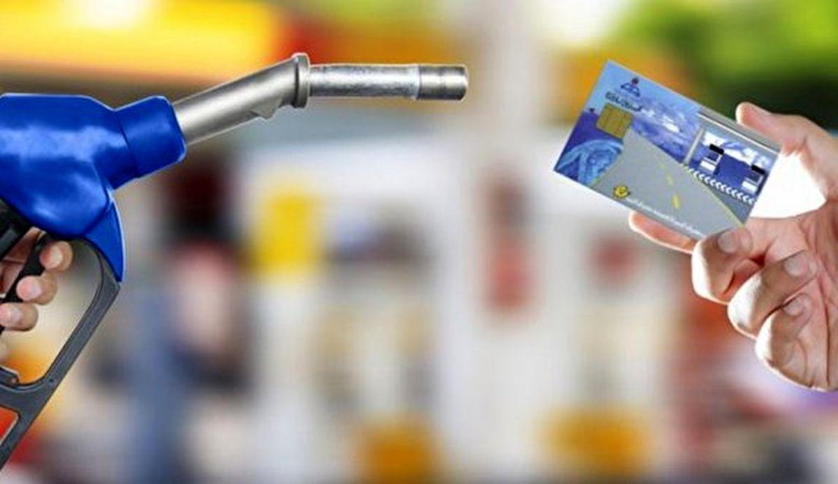 تاثیر افزایش قیمت بنزین بر افزایش قیمت کالا