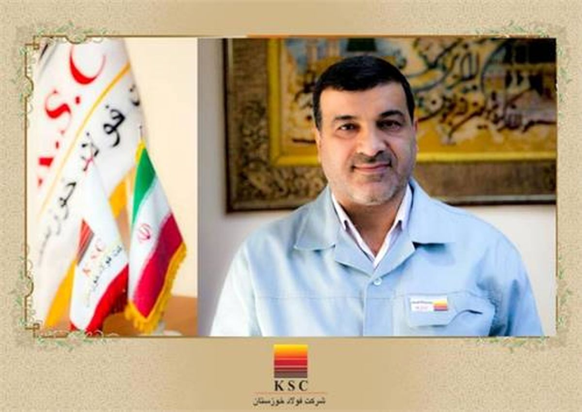 کمک های مومنانه فولاد خوزستان به اقشار محروم جامعه