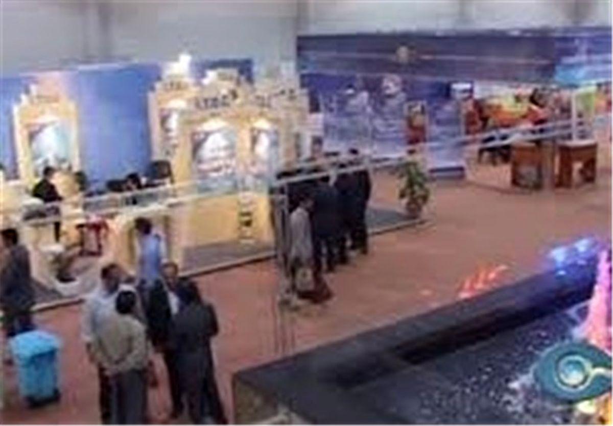 ششمین نمایشگاه بینالمللی بورس فردا در جزیره کیش افتتاح میشود