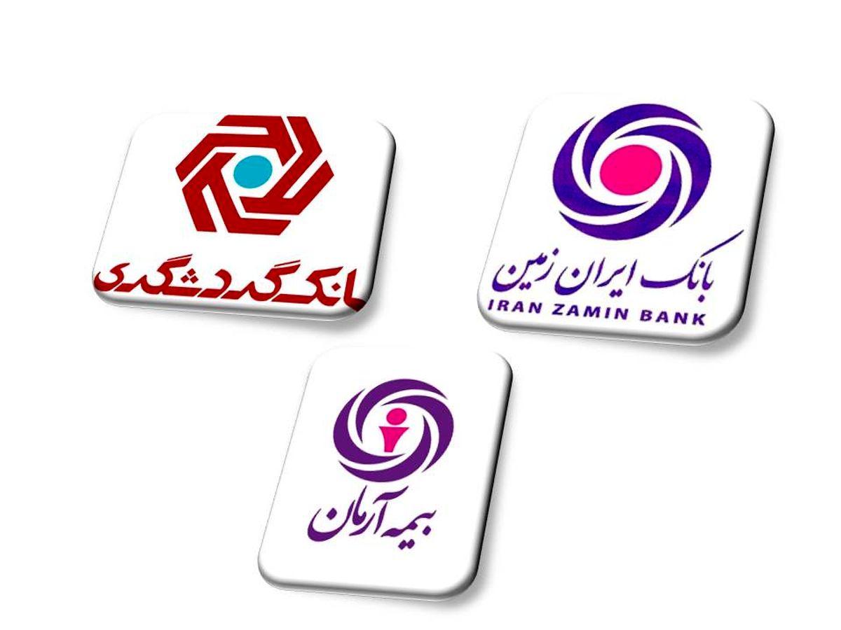 پروژه بیمه بانک در بیمه آرمان کلید خورد