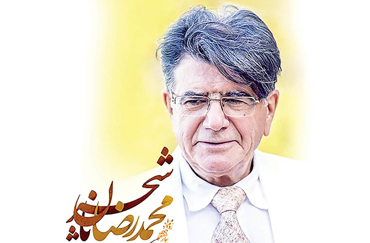 امیرمحمدزند هواداران استاد شجریان را با خاک یکسان کرد + عکس