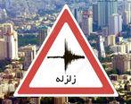 زلزله 3/1 ریشتری فارس را لرزاند