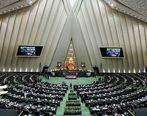 تصویب اعمال مدرک دوم فرهنگیان در مجلس