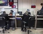۱۸ هزار حساب بانکی مسدود شد