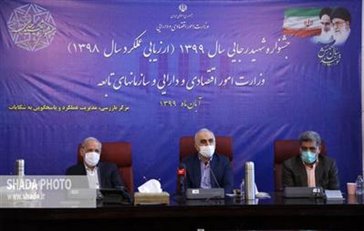 وزیر اقتصاد: برگزاری جشنواره شهید رجایی یک حرکت بنیادین است