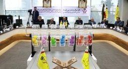 برندگان قرعهکشی حسابهای قرضالحسنه پسانداز ریالی سال1398 صندوق قرض الحسنه بانک پارسیان مشخص شدند