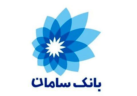 یکصدوپنجاهمین شماره نشریه بانک سامان منتشر شد