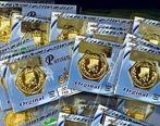 قیمت سکه پارسیان | 21 مهر 99