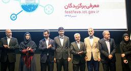 ایرانسل «اپراتور برتر محور کسبوکار» در جشنواره فاوا شد