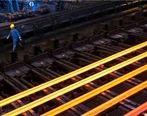 رویکردی نو در بخش طرف عرضه فولاد و صنایع معدنی