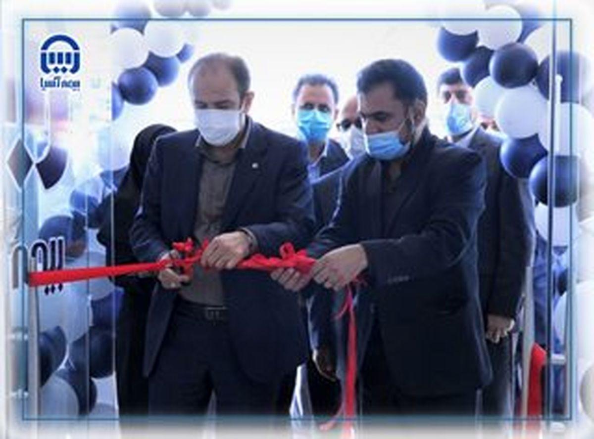 شعبه بیمه آسیا در بندر ماهشهر افتتاح شد