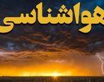 ورود سامانه بارشی به کشور از شنبه ۲۴ اسفند