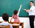 معلمان در کشورهای مختلف سالیانه چقدر دستمزد میگیرند؟