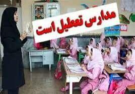 دانشگاه ها و مدارس شهرستان بندرعباس و قشم تعطیل شد