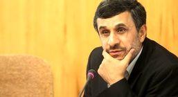خواهر احمدینژاد کاندیدای مجلس شد