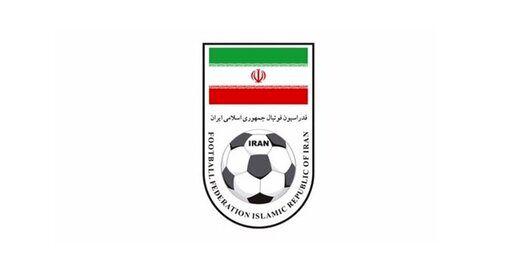 واکنش فدراسیون فوتبال به حواشی اخیر: برای میزبانی از حریفان لیگ قهرمانان آسیا آمادگی کامل داریم