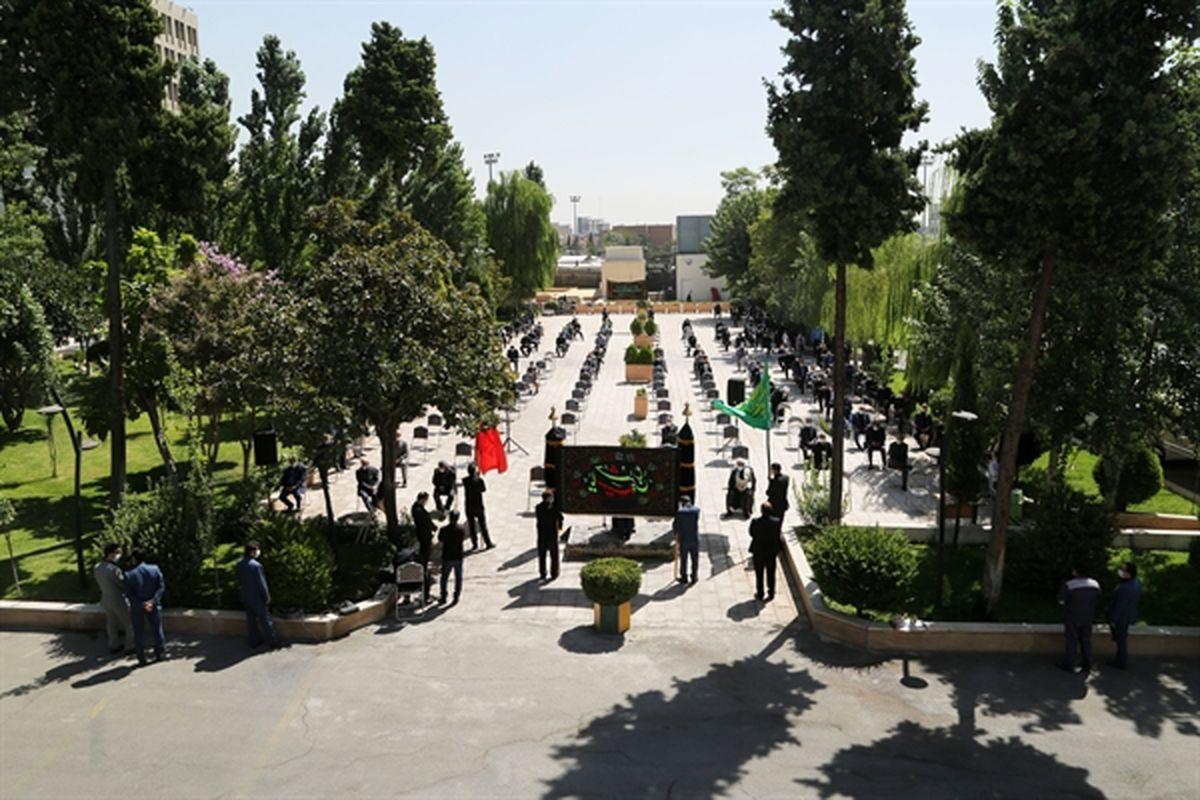 برگزاری مراسم سوگواری حضرت ابا عبدالله الحسین (ع) دربانک کشاورزی