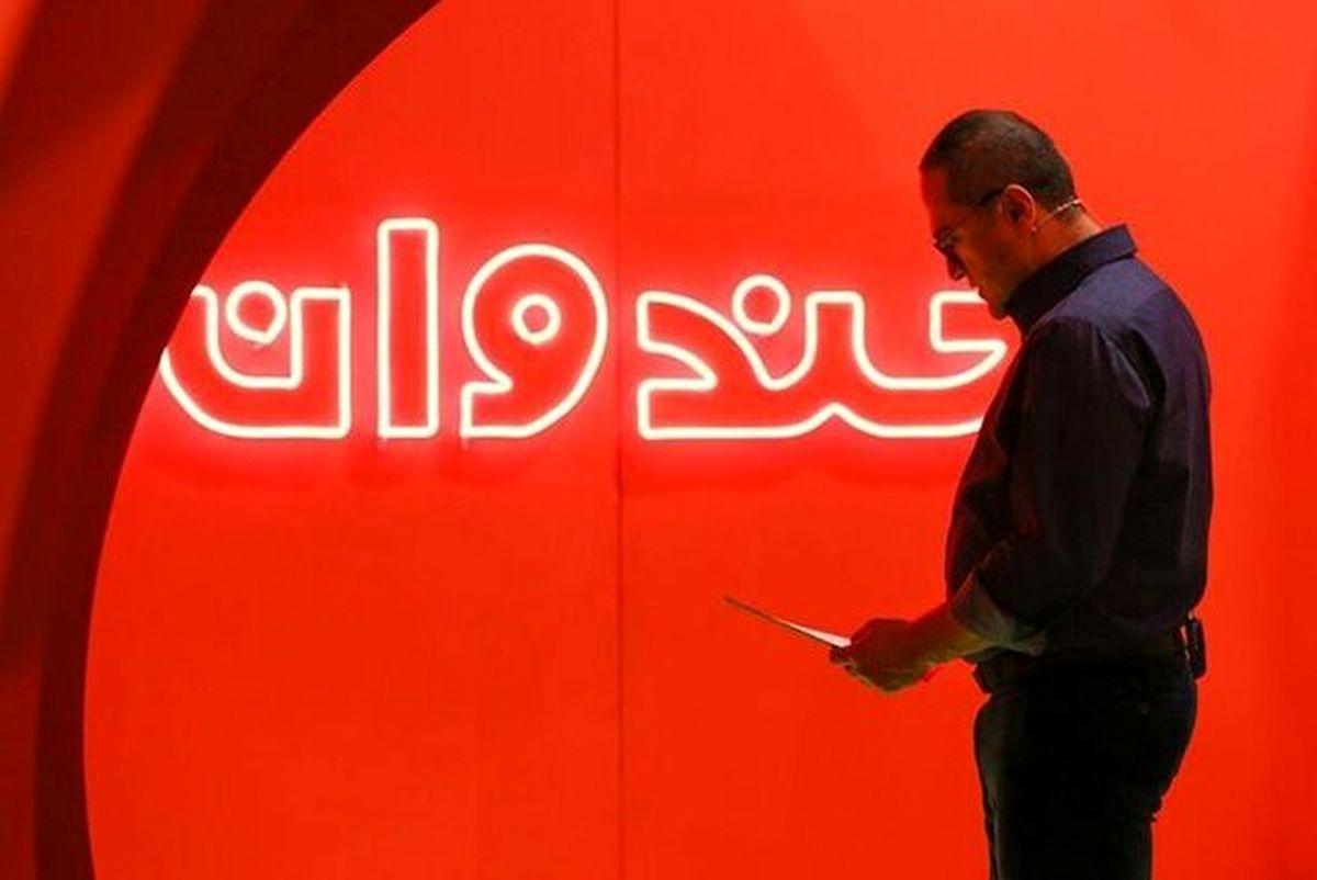 انتقاد تند کیهان از رامبد جوان