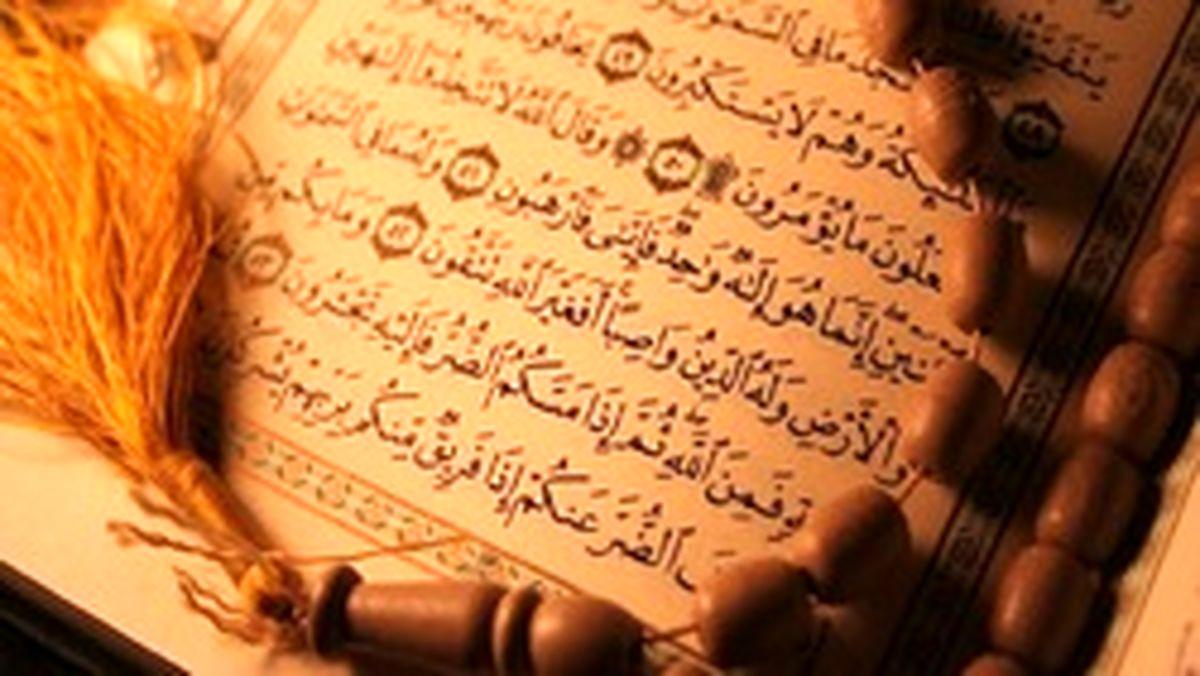 بهترین ساعت برای اجابت دعا چه زمانی است؟