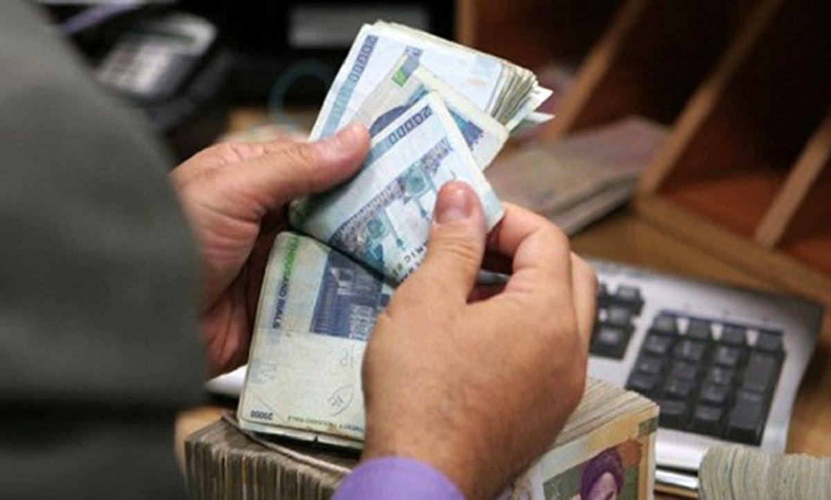 مشکل عدم دریافت یارانه معیشتی چیست؟