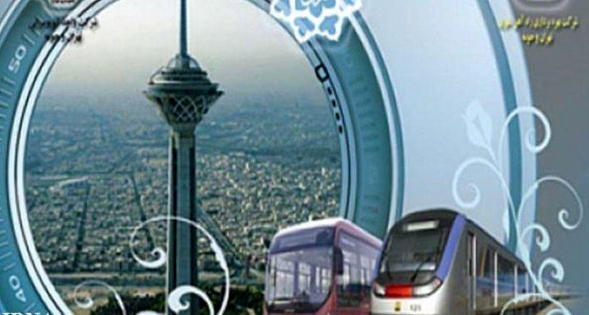 بلیت اتوبوس و مترو از فردا نیم بها میشود