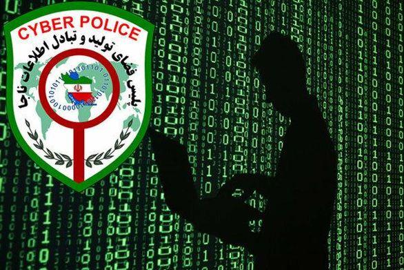 هشدار پلیس فتا درباره اپلیکیشنهای رمزساز