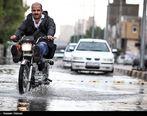 پیش بینی وضعیت هواشناسی ایران در 11 فروردین
