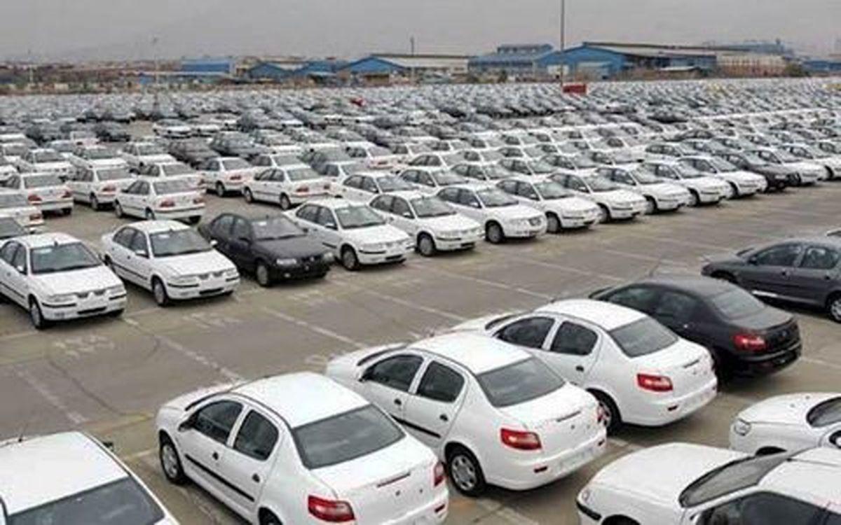 قیمت خودرو کاهش یافت + قیمت جدید