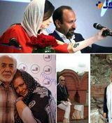 فیلم لو رفته از خالکوبی های جنجالی بازیگران زن ایرانی + فیلم