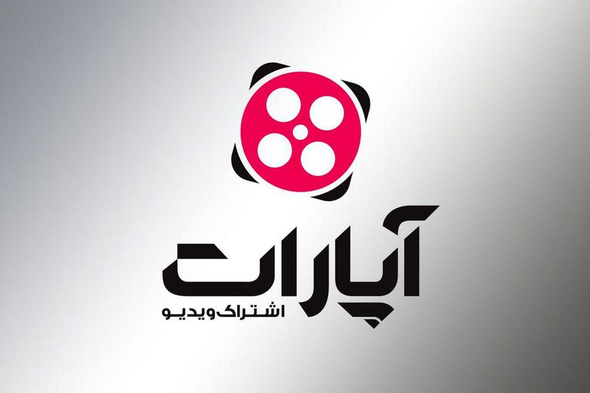 میزبانی پخش زنده آپارات از هیأتهای مذهبی
