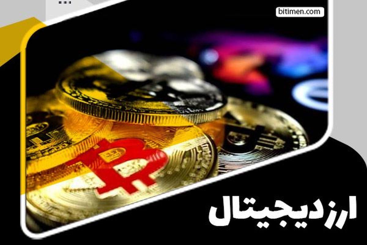 خرید ارز دیجیتال از صرافی آنلاین معتبر