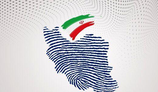 تعداد کاندیداهای تایید صلاحیت شده تهران اعلام شد