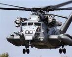 ضربه دوم طالبان به آمریکا؛ سرنگونی یک بالگرد آمریکایی در افغانستان